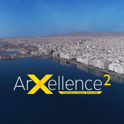International Architecture Ideas Competition to Innovate the New Central Business District of Thessaloniki – Registrations Open until 25 May 2020
