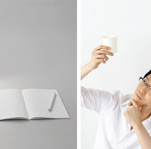 Interview. The Prolific and Amazing World of Nendo